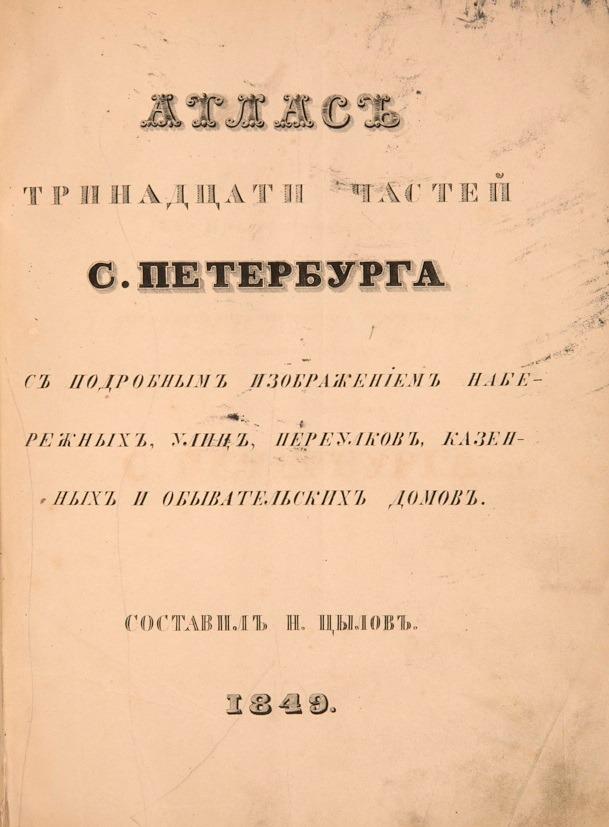 Пост-релиз аукциона № 174.