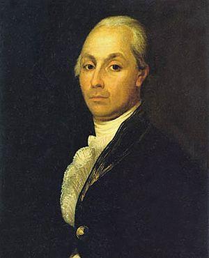 11 июля 1789 года…