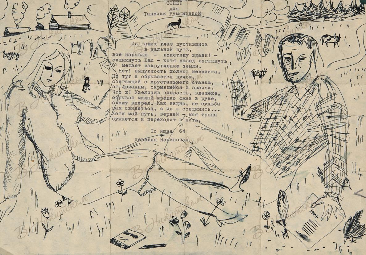 Сегодня исполняется 80 лет со дня рождения поэта Иосифа Бродского. В своей нобелевской речи он сказал: «Я совершенно убеждён, что над человеком, читающим стихи, труднее восторжествовать, чем над тем, кто их не читает».