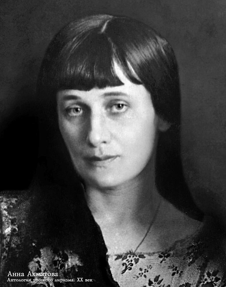 В этот день, 23 июня 1889 года, родилась Анна Ахматова, великая русская поэтесса.