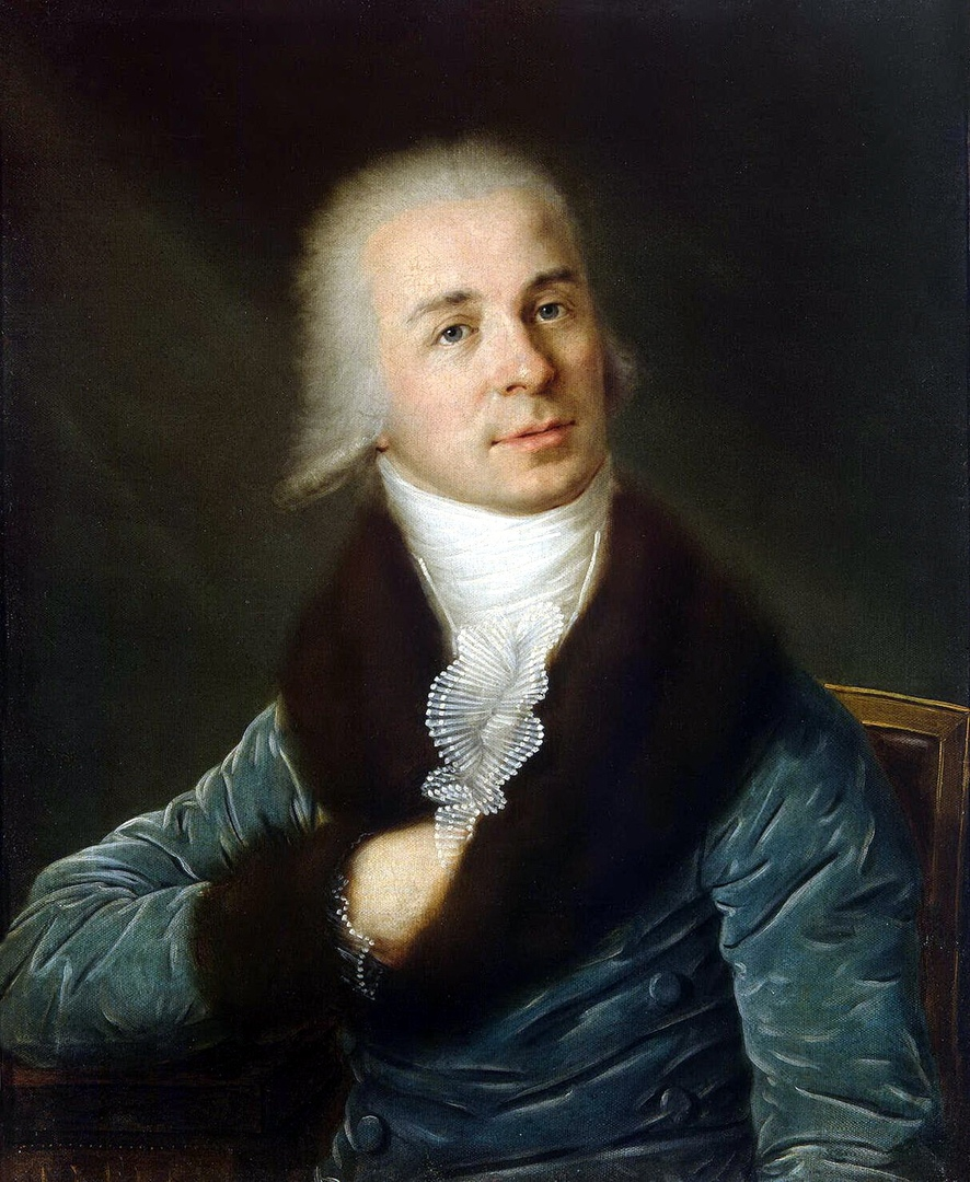 14 июля 1743 года…