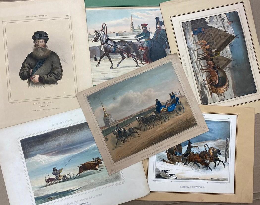 Листы из серии «Русские упряжки» 1840-е гг. на 178 аукционе.