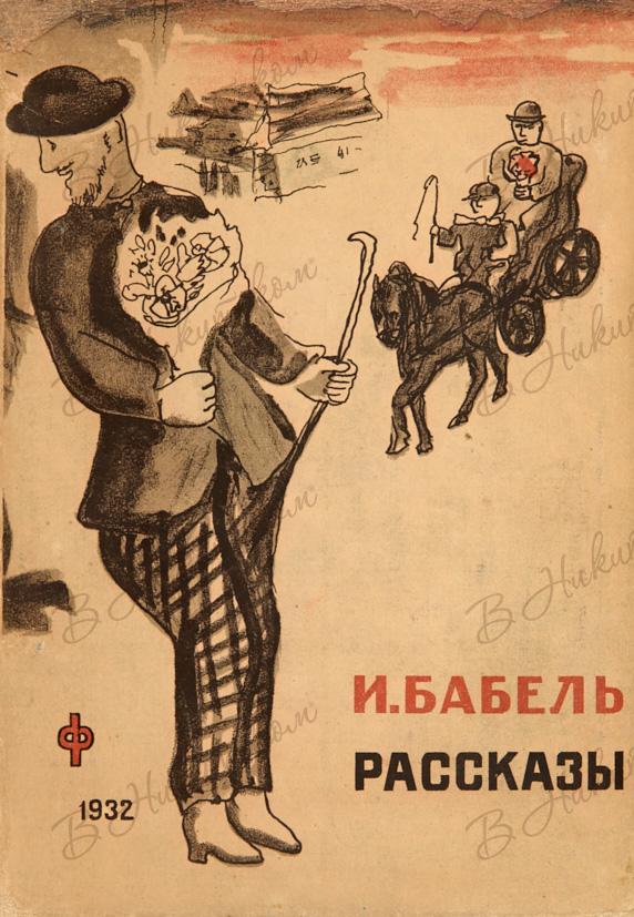 Пресс-релиз аукциона № 157