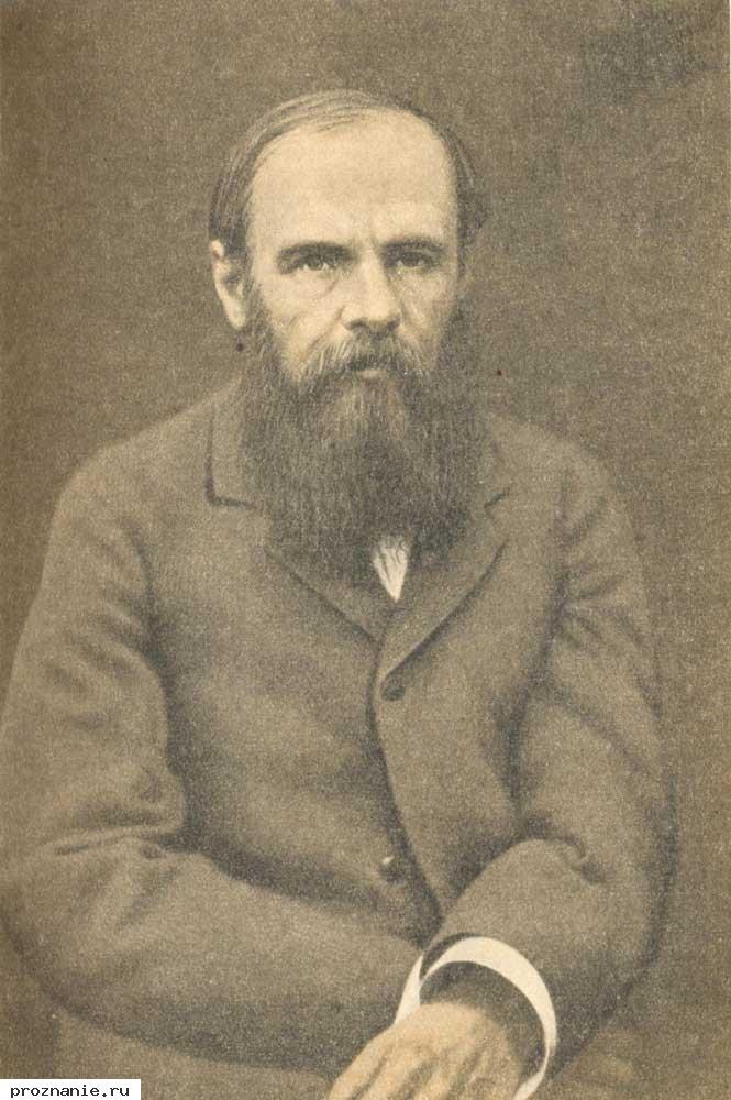 В этот день, 11 ноября 1821 года, родился Фёдор Михайлович Достоевский.