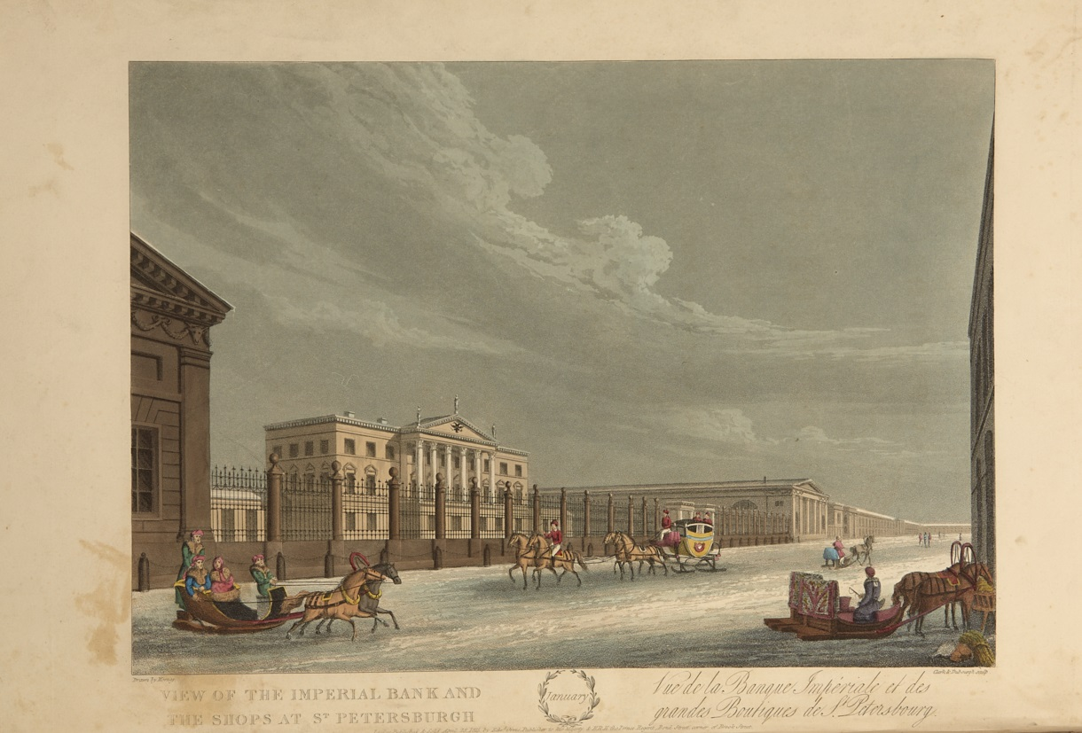 К аукциону № 134. Двадцать занимательных видов Санкт-Петербурга в рисунках Морне, гравированные Кларком и Дюборгом.