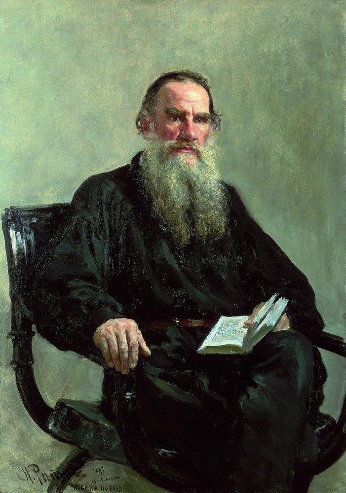 «Детство» Льва Толстого…