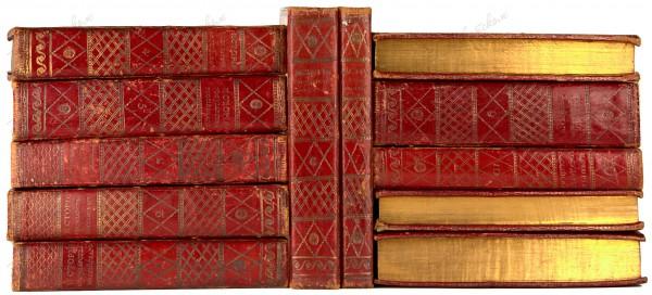 Библиофильский экземпляр «Истории» Карамзина в Никитском