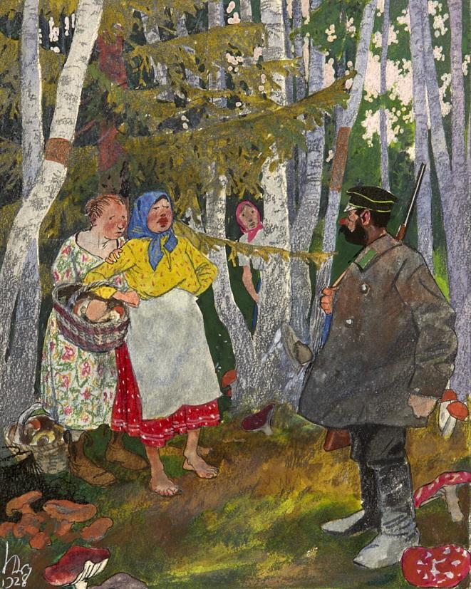 Архив художника И.И. Дубасова «В Никитском»