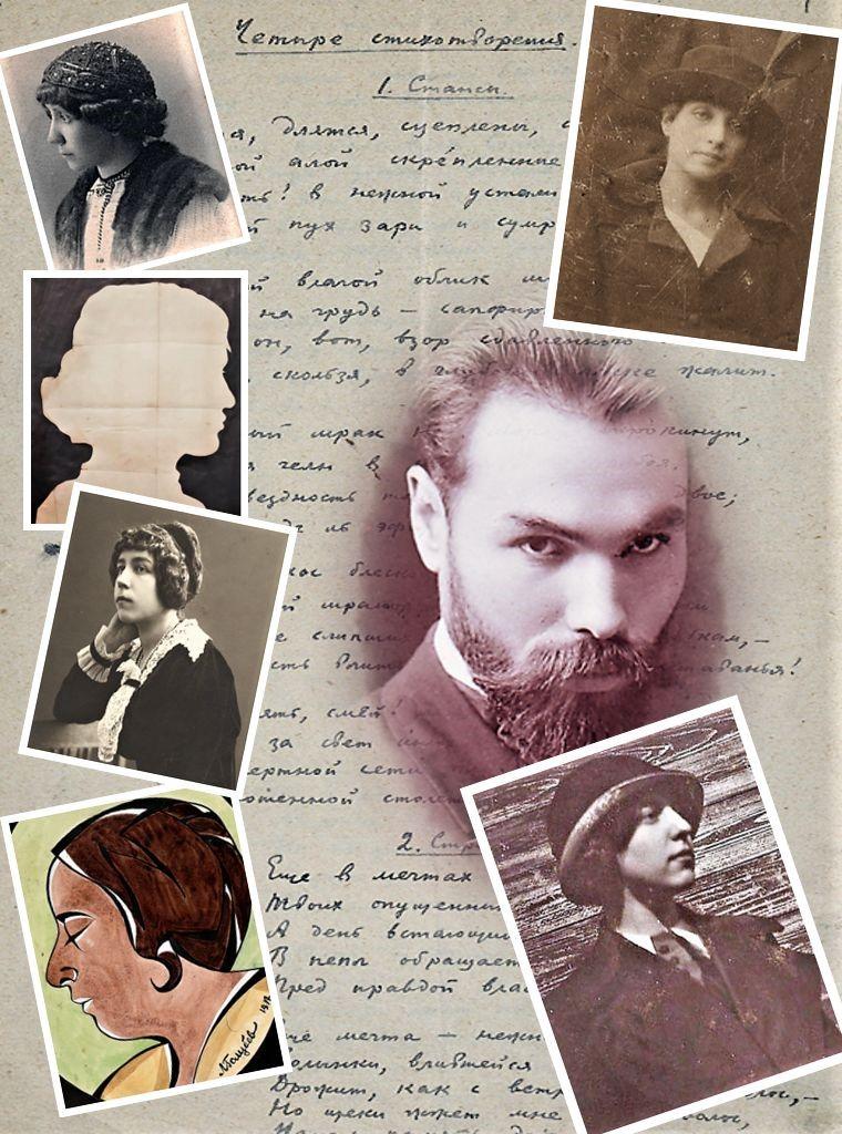 Лекция «Валерий Брюсов и поэтессы»